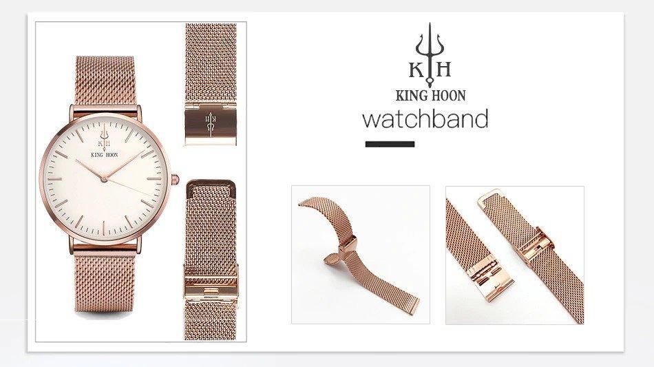 Zegarek King Hoon Star miedziany biały 17